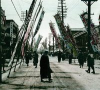 Yokohama, Japan, Theater Street, 1920